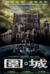 Wai sing (Besieged City)