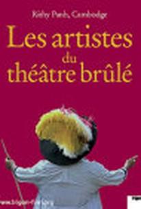 Les Artistes du Théâtre Brûlé