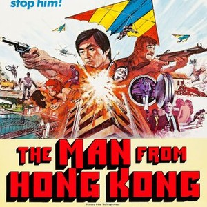 THE MAN FROM HONG KONG | Vintage movies, Movie posters