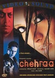 Chehraa