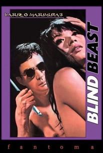 Blind Beast (Môjû)