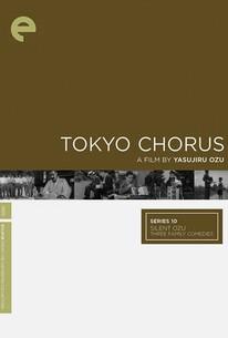 Tokyo Chorus (Tokyo no kôrasu)