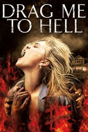Drag Me to Hell (2009)