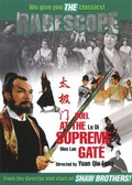 Duel at the Supreme Gate