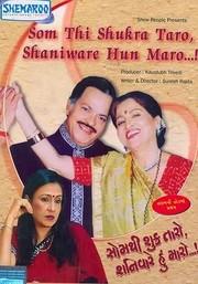 Som Thi Shukra Taro, Shaniware Hun Maro