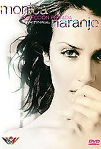 Monica Naranjo - Colección Privada (Tour Minage)