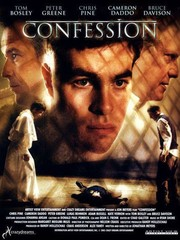 Confession (Deadly Secrets)