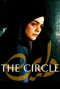 The Circle (Dayereh)