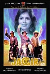 Jagir (Teen Murti) (The Estate) (The Three Idols)