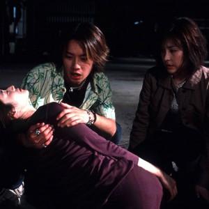 pulse japanese movie