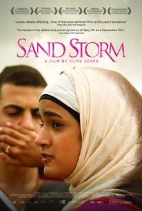 Sand Storm (Sufat Chol)