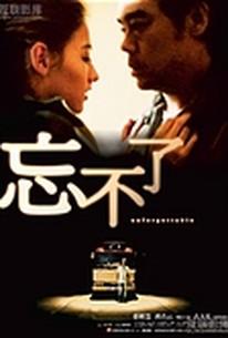 Mong bat liu (Lost in Time)