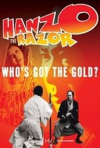 Goyôkiba: Oni no Hanzô yawahada koban (Hanzo the Razor: Who's Got the Gold?)