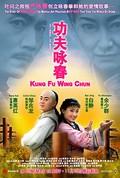 Kung Fu Wing Chun (Gong Fu Yong Chun)
