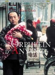 The Orphan of Anyang (Anyangde guer)