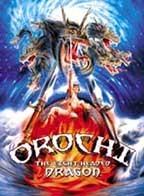 Orochi the Eight-Headed Dragon
