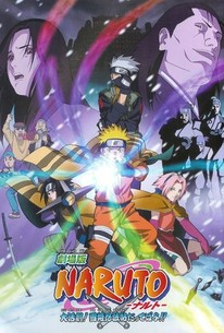 Naruto the Movie: Ninja Clash in the Land of Snow (Gekijô-ban Naruto: Daikatsugeki!)