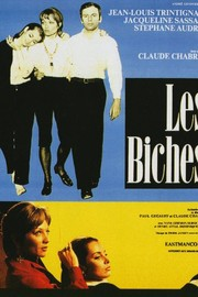 Les Biches (Bad Girls) (Girlfriends) (The Does)
