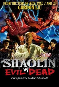 Shaolin vs. Evil Dead: Ultimate Power