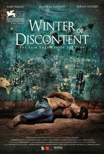 El Sheita Elli Fat (Winter of Discontent)