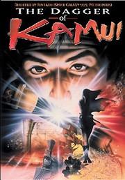 Kamui no ken (Dagger of Kamui)(Revenge of the Ninja Warrior)(The Blade of Kamui)