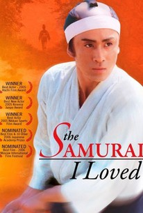 The Samurai I Loved