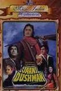 Jaani Dushman (Beloved Enemy)