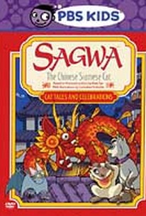 Sagwa - Celebrations and Cat Tales