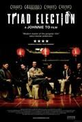 Triad Election (Hak se wui yi wo wai kwai)