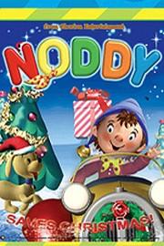 Noddy Saves Christmas