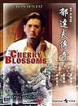 Cherry Blossoms: When Tat Fu Was Young