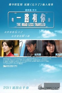 The Road Less Travelled (Yat lou yau nei)