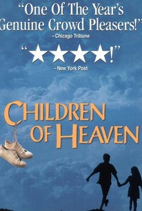 Children of Heaven (Bacheha-Ye aseman)