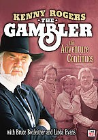 Gambler: The Adventure Continues
