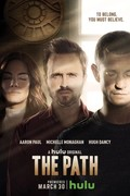 The Path: Season 1