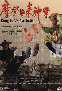 Ma deng ru lai shen zhang (Kung Fu vs. Acrobats)(Fai & Chi: Kings of Kung Fu)(Thunderbolt '91)