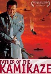 Father of the Kamikaze