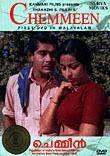 Chemmeen: Malayalam