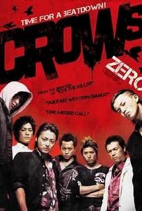 Kurôzu Zero (Crows: Episode 0)