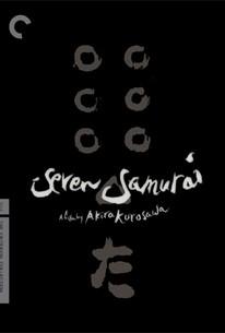 Seven Samurai (Shichinin no Samurai)