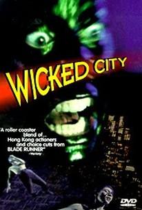 Yiu sau dou si (The Wicked City)
