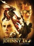 Adventures of Johnny Tao Rock Around the Dragon