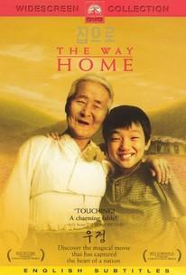 The way home (jibeuro) (2002) rotten tomatoes.
