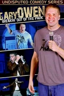 Gary Owen: Breakin' Out of the Park
