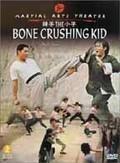 The Bone Crushing Kid (La shou xiao xi) (Monkey in the Master's Eye)