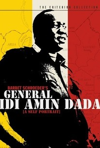 Général Idi Amin Dada: Autoportrait (A Self Portrait)