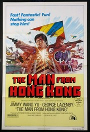 The Man from Hong Kong (The Dragon Flies)