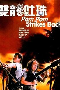 Pom Pom Strikes Back