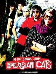 No One Knows About Persian Cats (Les Chats Persans) (2010)
