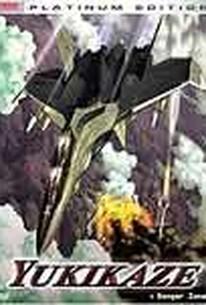 Yukikaze I: Danger Zone